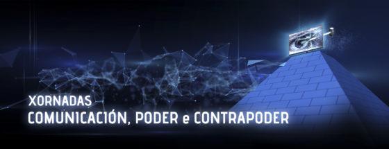 """ECOAR))) LANZA EL MICROFINANCIAMIENTO DE LÁS JORNADAS """"COMUNICACIÓN, PODER Y CONTRAPODER"""""""