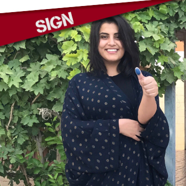 SIGN: SAUDI ARABIA: LIBERATION OF THE REFORMISTS